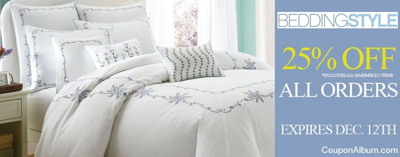bedding style