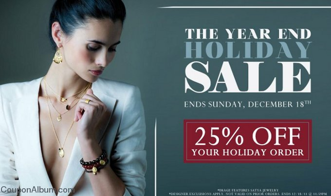 couture candy holiday sale