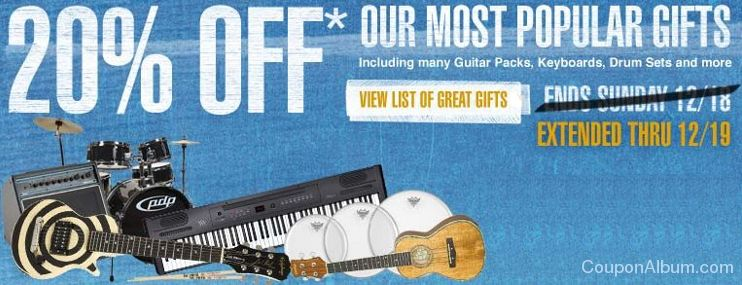guitar center gifts offer