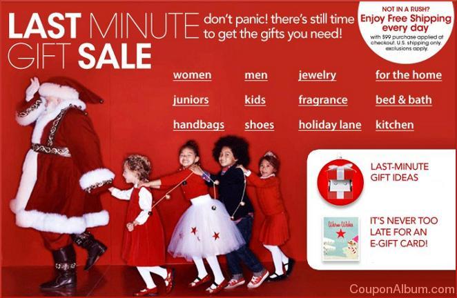 macys last minute gift sale
