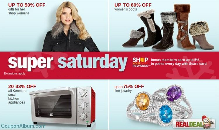 sears super saturday sale
