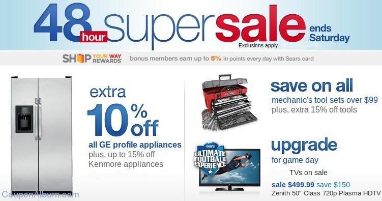 sears 48 hour super sale