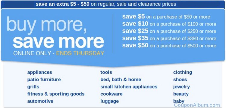 sears buy more save more event