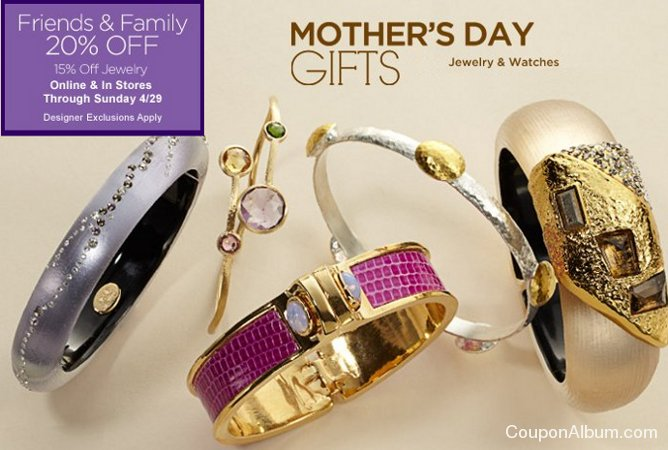saks friends-family event