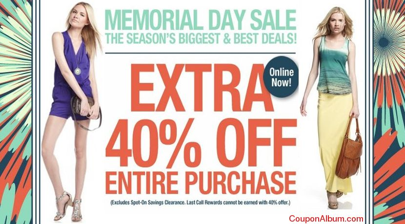 Last Call by Neiman Marcus Memorual Day Sale