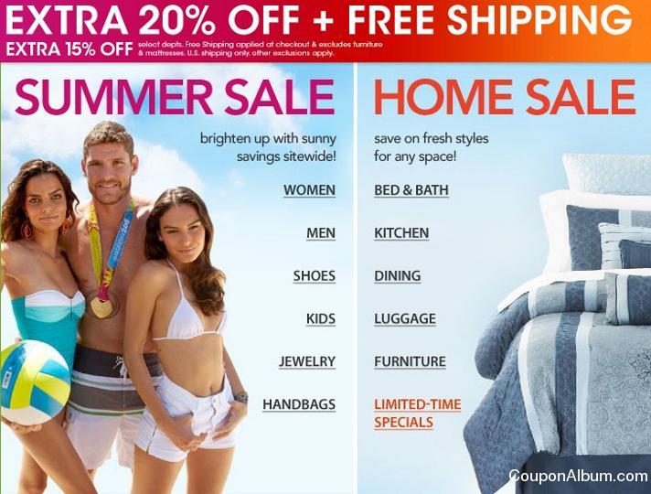 macys summer sale