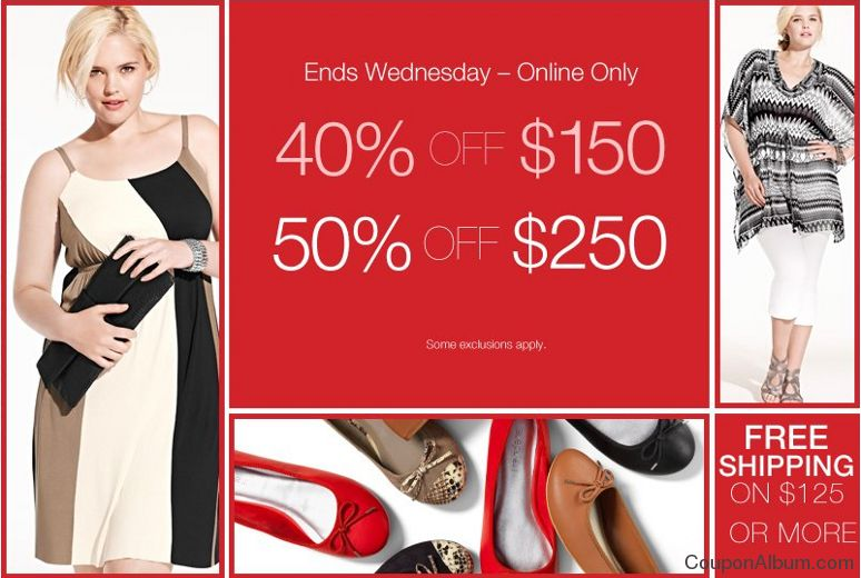 lane bryant online coupons