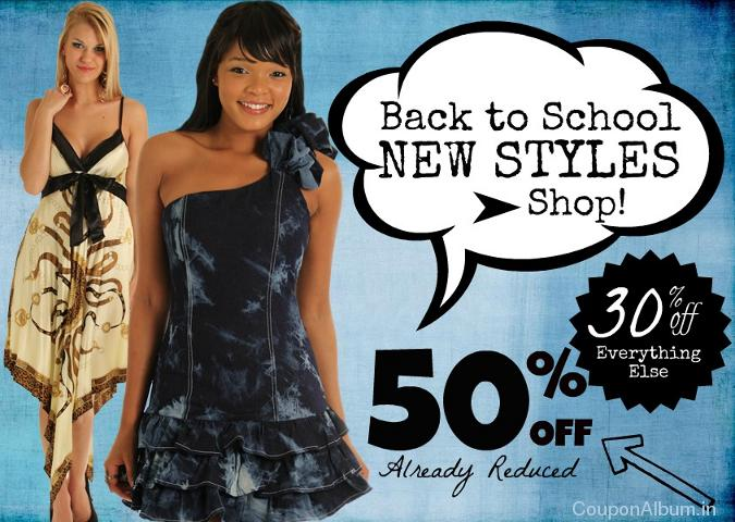DHStyles Back To School Sale