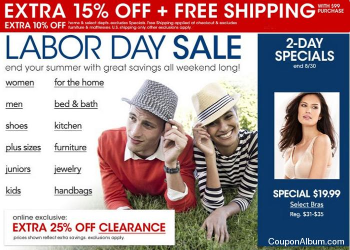 Macy 39 s labor day sale online shopping blog for Labor day weekend furniture sales