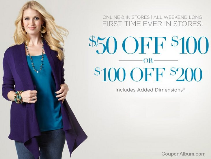 catherines fall savings