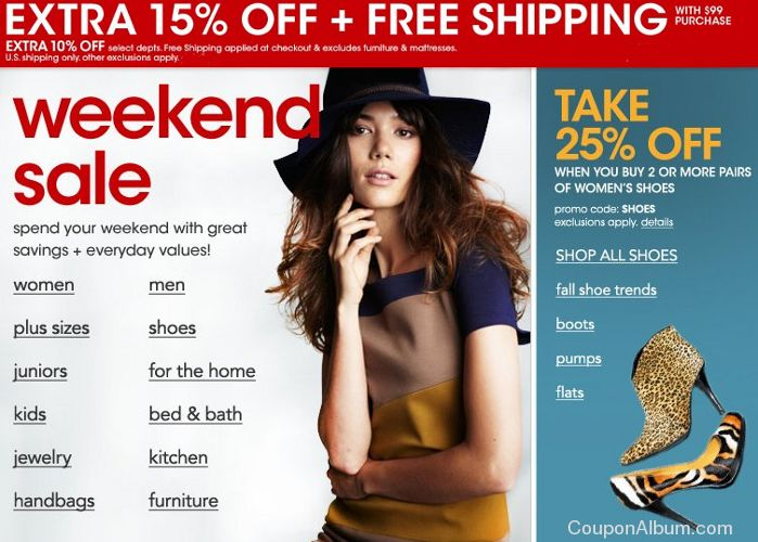 macys weekend sale