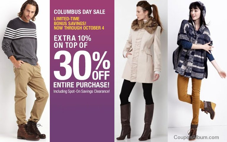 last call columbus day sale