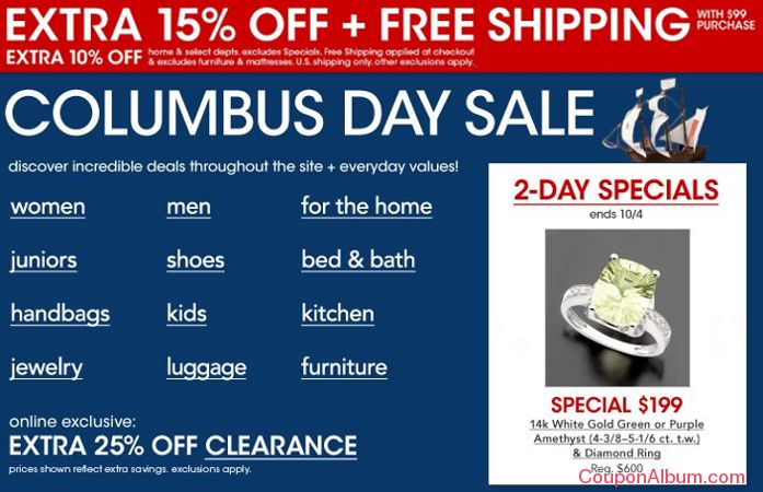 macys columbus day sale