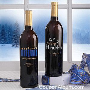 Personalized Happy Hanukkah Wine Art