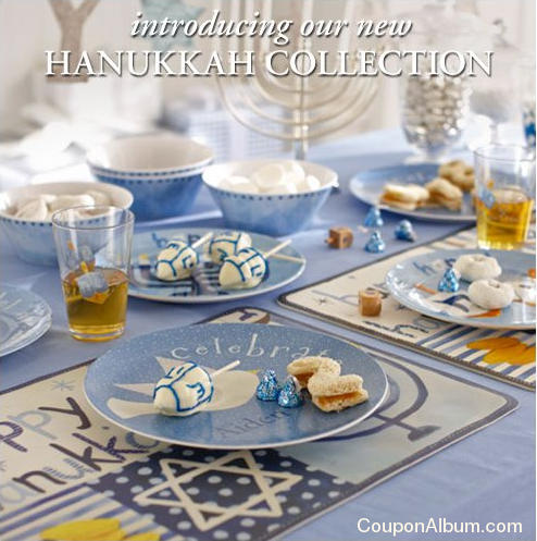 Pottery Barn Kids Hanukkah decor