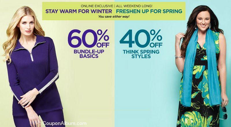 catherines winter-spring savings