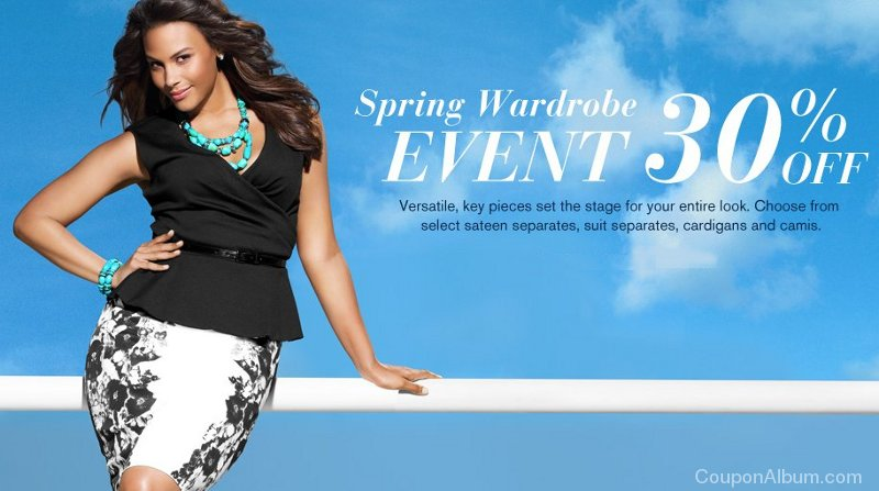 lane bryant spring wardrobe event