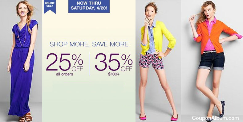 gap shop more save more sale