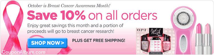 beauty store depot pink coupon